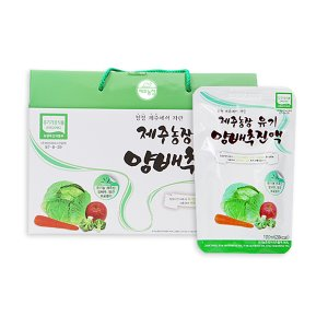 Jeju Farm Organic Cabbage Juice 100ml × 30 Pouches