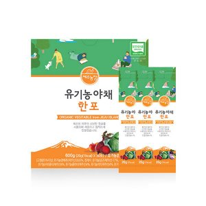 Jeju Farm Organic  Vegetables in a Pack 20g × 30 pouches