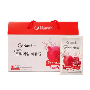 Nawith Premium pomegranate Extract for Beauty 70ml × 30 Pouches