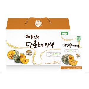 Jeju Farm Pumpkin Juice 80ml X 30 pouches